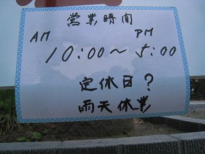 20100514_058.jpg