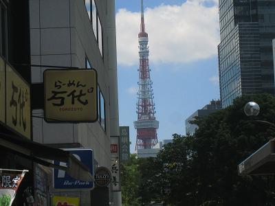 20100804_060.jpg