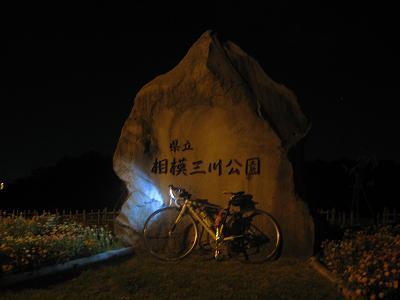 20100828_226.jpg