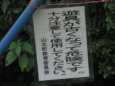 20100903_071.jpg