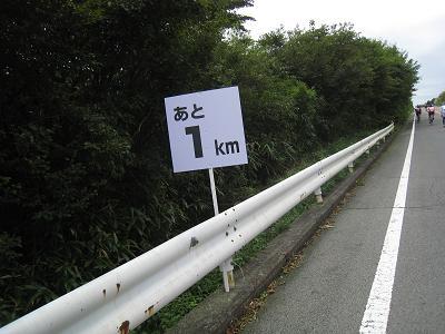 20100926_050.jpg