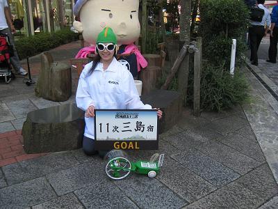 20101008_179.jpg