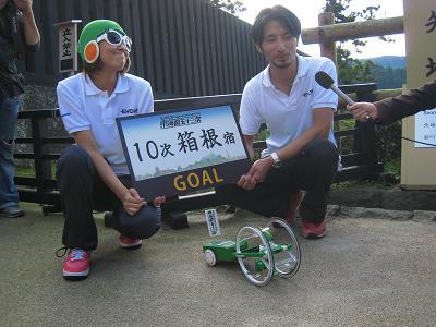 20101012_134.jpg