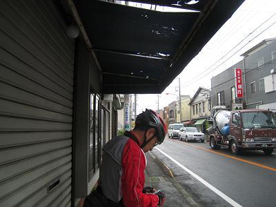20101104_015.jpg