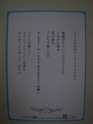 20101108_018.jpg