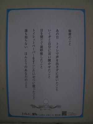 20101108_019.jpg