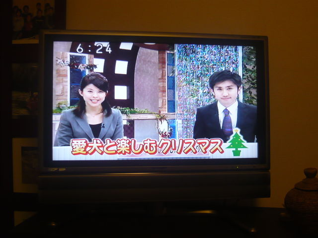 NHKクリスマスパーティー放映