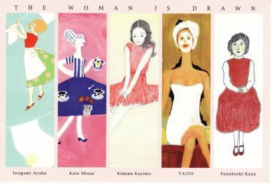 「女を描く vol.5」
