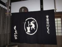 shizuoka7