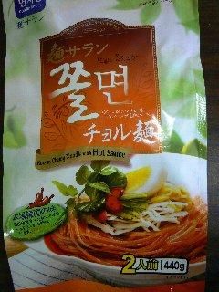 チョル麺①