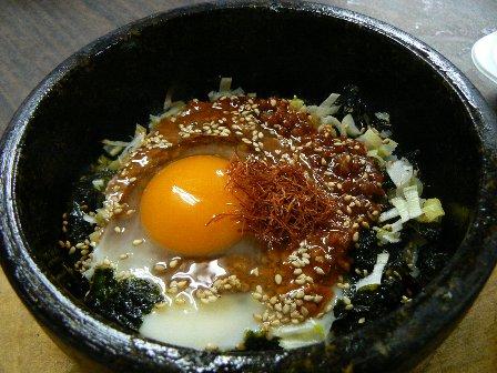 卵ごはん1
