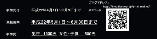 31c59578-s.jpg