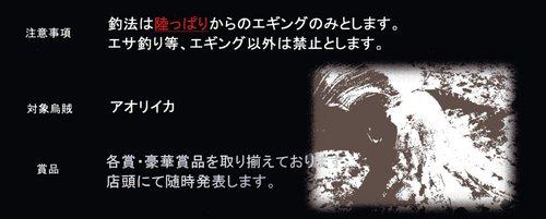 9806657e-s.jpg