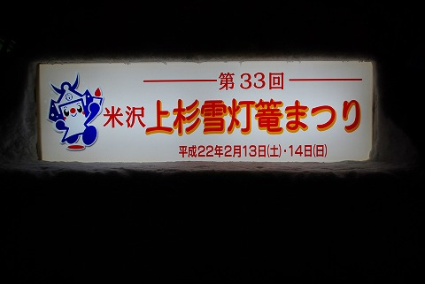 SWG7406.jpg