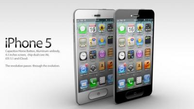 iphone5design_convert_20120322231459.jpg