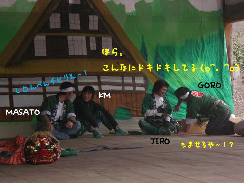 2011.5.3_冨士神社例祭 (34)