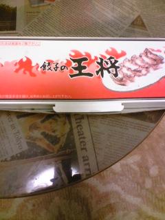 夕飯①20091211