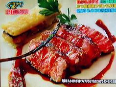 飛騨牛フィレ肉のポワレ フォアグラとマカロニのグラタンヴァニラ風味