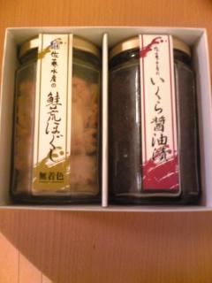 夕飯20100109①