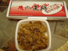 夕飯20100226