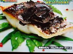 真鯛のポワレ トリュフタップナードソース