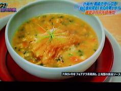 フカヒレのせフォアグラ茶碗蒸し上海蟹の黄金ソース