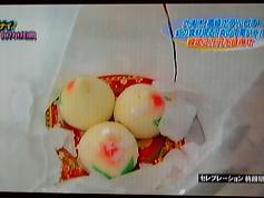 セレブレーション桃饅頭②