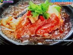 佐賀牛ロースの四川式すき焼き風煮込み
