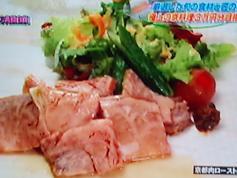 京都肉ローストビーフ