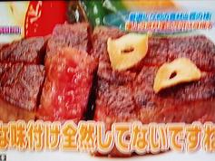 京都肉ヒレステーキ