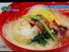 鱧にゅう麺