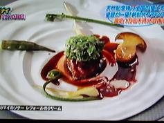琉球猪カマイのソテー レフォールのクリーム