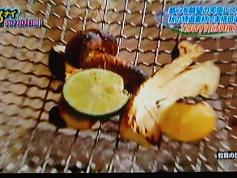 松茸の炭火焼き