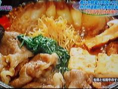 松茸と松阪牛のすき焼き