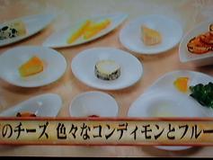 季節のチーズ 色々なコンディモンとフルーツ