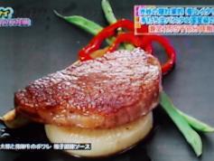 ふろふき大根と飛騨牛のポワレ 柚子胡椒ソース