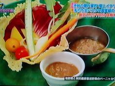 旬野菜と契約農家直送野菜のバーニャカウダー