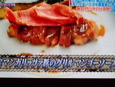 国宝 マンガリッツァ豚のグリル マンゴーソース