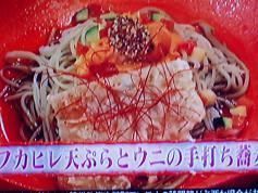フカヒレ天ぷらとウニの手打ち蕎麦