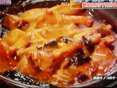 高級キノコのチーズ陶板焼き