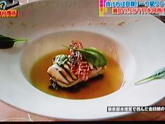 東京原木椎茸で包んだ金目鯛のソテー