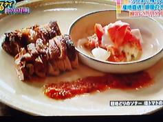 冠地鶏のソテー塩トマトのカプレーゼ