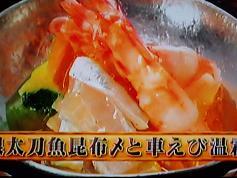 銀太刀魚昆布シメと車えび温霜
