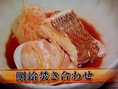 鯛蛤焚き合わせ