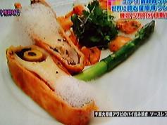 千葉大原産アワビのパイ包み焼きソースレフォール