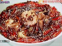 山形牛の四川風スープ煮