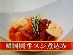 韓国風牛スジ煮込み