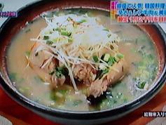 紅麹米入りサムゲタン