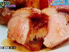 希少 蝦夷豚ロース