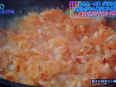 桜エビのタジン鍋リゾット